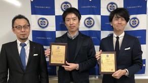 2021年3月23日 令和2年度JADM研究奨励賞の授賞式が行われました