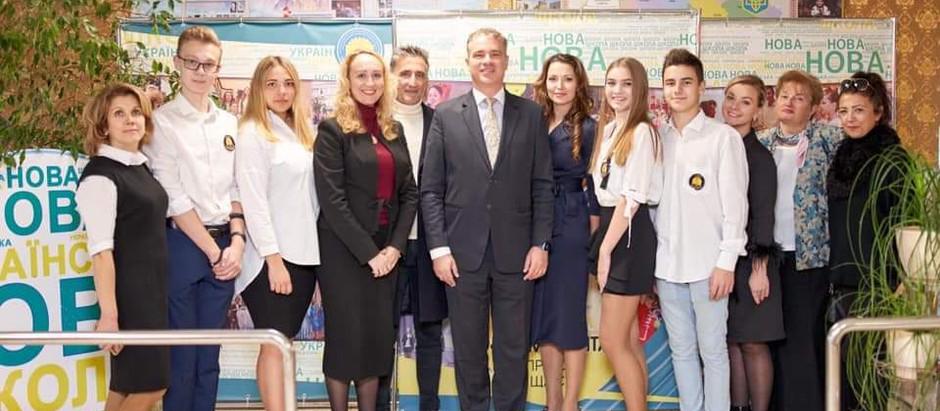 Грецька освіта в Києві