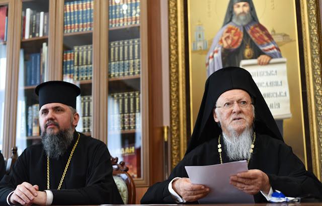 Слово Вселенського Патріарха Варфоломія до представників грецької діаспори в Україні