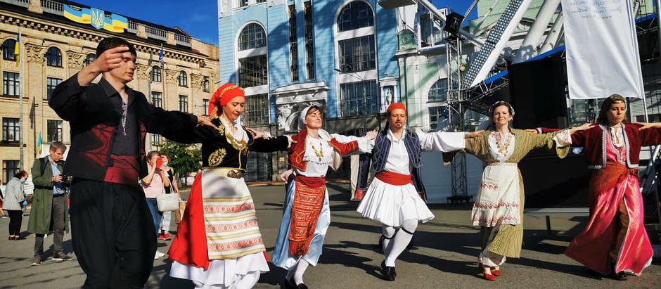 Фестиваль культури народів Подолу 2021