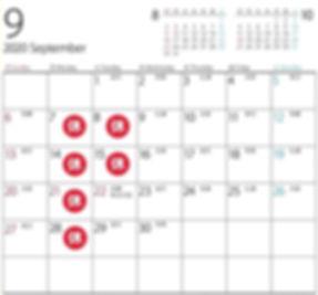 MERF 9月定休日