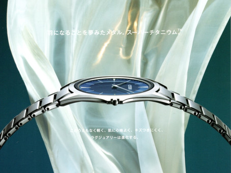 Eco-Drive One取り扱い開始!