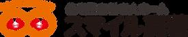 スマイル信管ロゴ.png