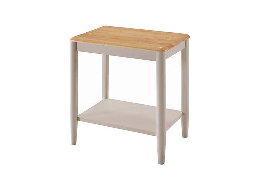 Altona End Table