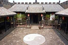 Feng Shui Sud Ouest Pyrénées Pau