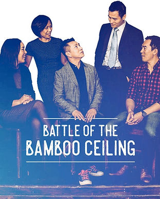 Battle_of_the_bamboo_ceiling__.jpg