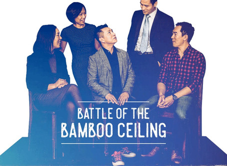 Battle of the Bamboo Ceiling