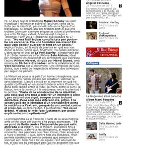 Miriam Marcet, la lluita contra un mateix per defensar la identitat. Teatral.net