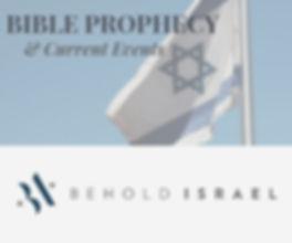 Behold Israel.jpg