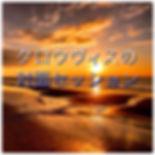 fc2blog_20170104194642c63.jpg