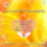 83D6068E-4650-4DC0-870A-2C01E5D913DD.jpe