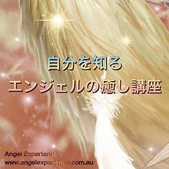 6EF94C3C-DB42-4480-A883-6CC651C02376.jpe