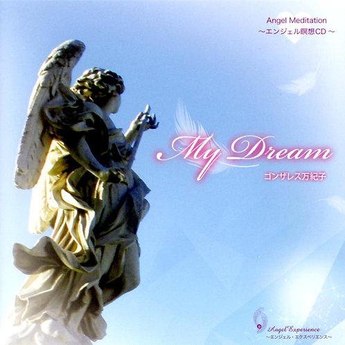 エンジェル誘導瞑想CD「My Dream」