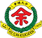 Yee clan association