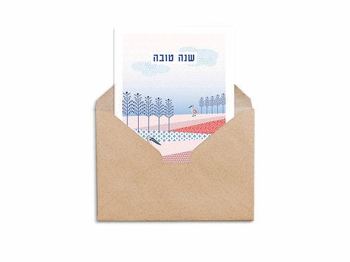 Shana Tova Postcard - Field