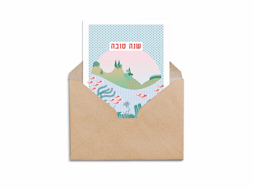 Shana Tova Postcard - Stork