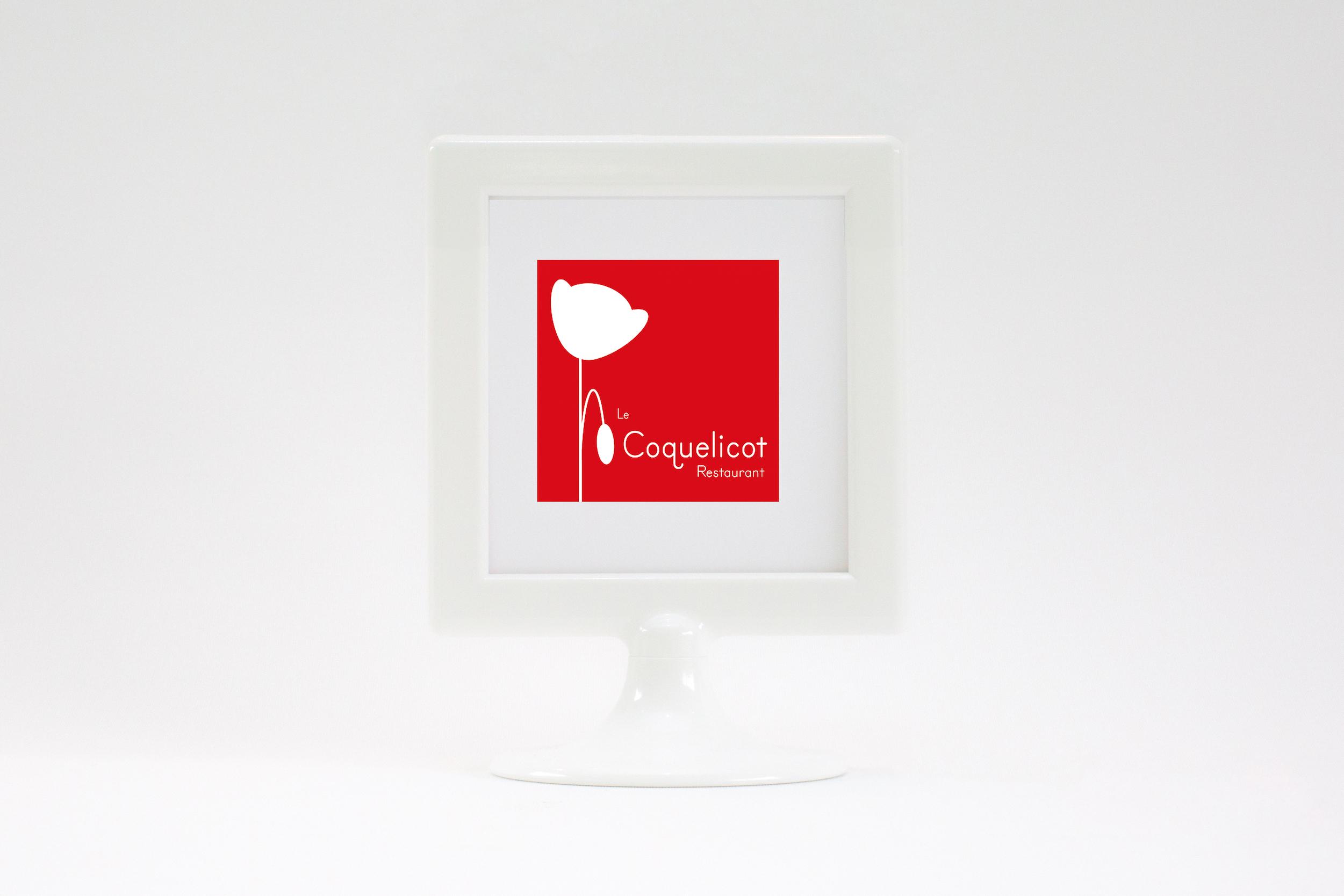 Logo d'un restaurant (étude)
