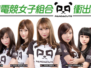『iMoney』 — 90後香港電競女子組 成Razer大中華唯一女子戰隊