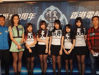 本港首個大型電競慈善賽 「博愛 100 周年香港電競盃」