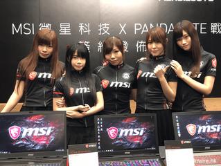 MSI 贊助香港女子電競團隊 PandaCute 盼提升香港電競產業