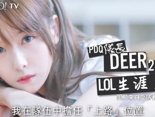 『Yahoo』 — 「港女打乜工 」電競美少女 Panda Cute