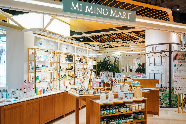 Tuen Mun Store
