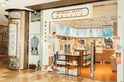 Yuen Long Store