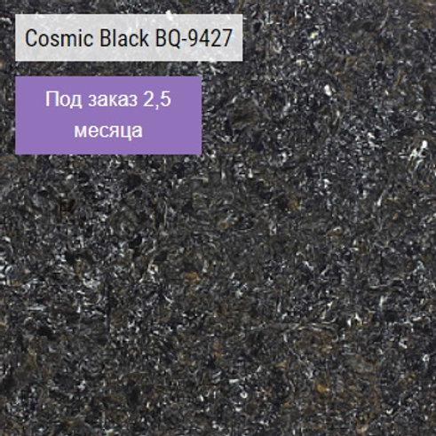 COSMICK BLACK (NEW)*