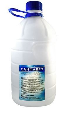 санфадез.png