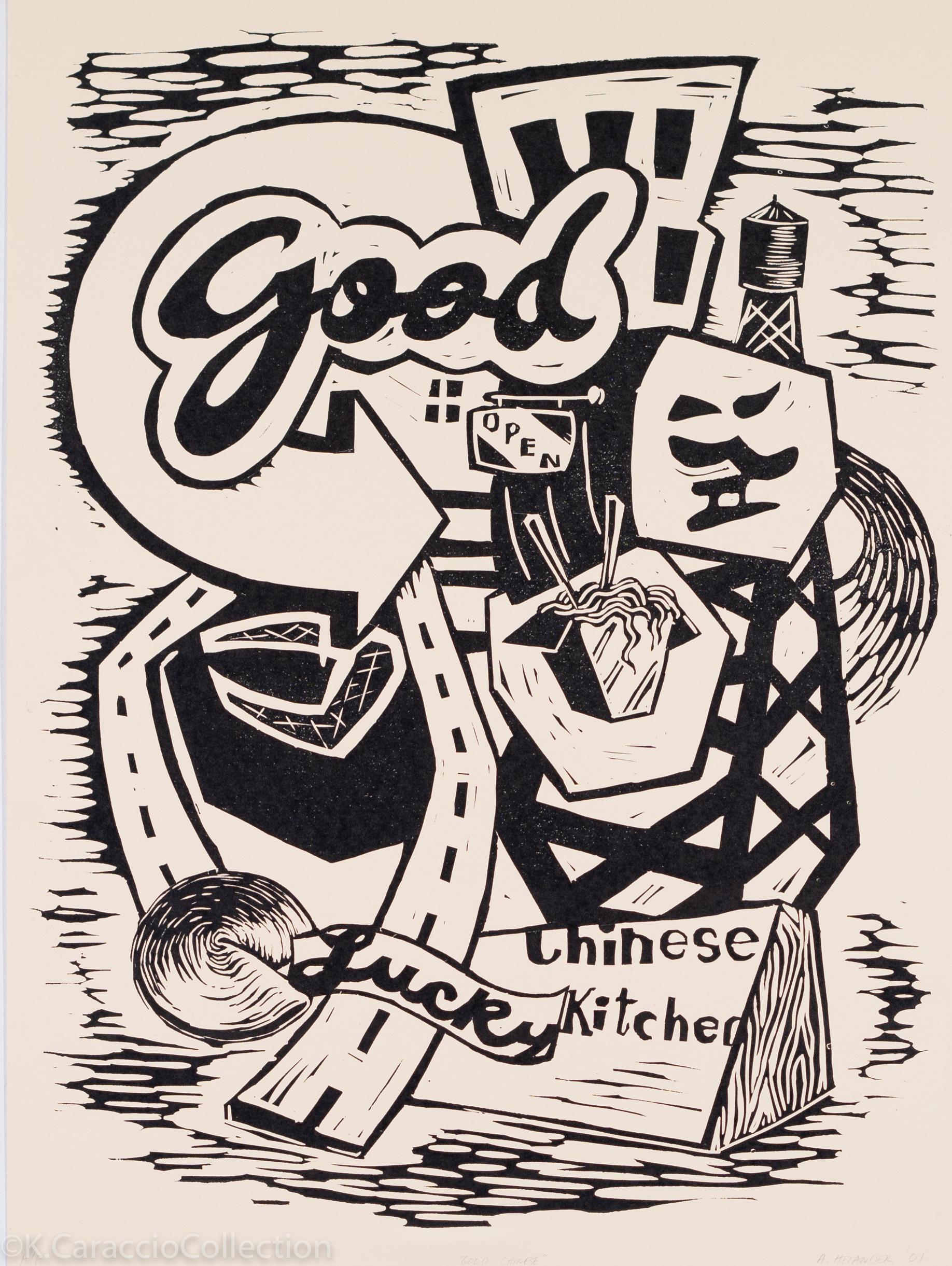 Good Chinese, 2002