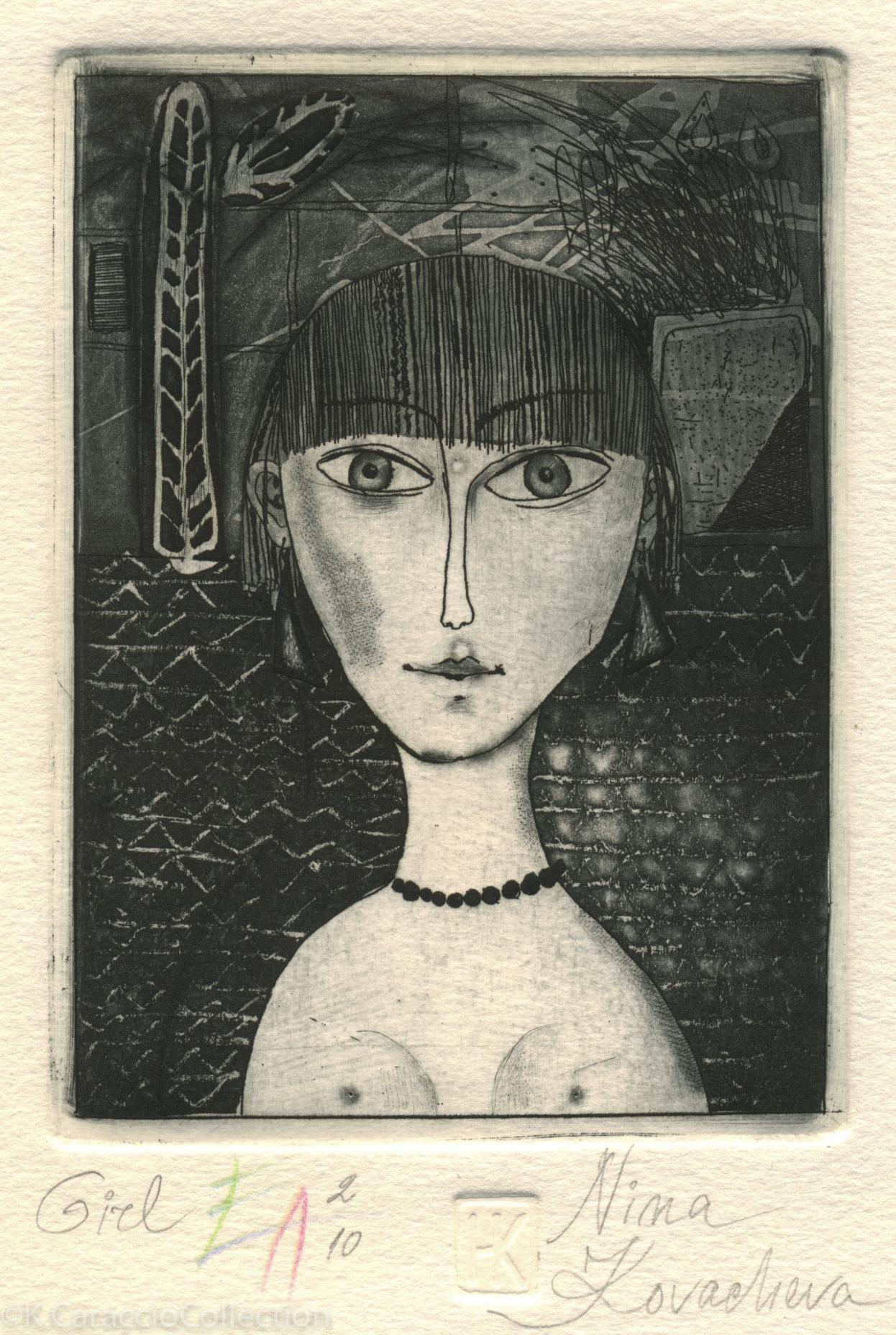Girl, 1996