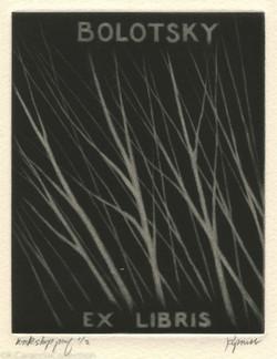 Ex Libris Bolotsky, 1999