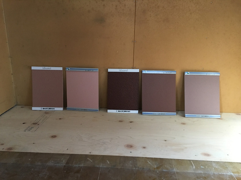 外壁塗装サンプル