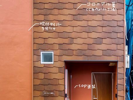 建築素材の、魅力が増す素敵な使い方!