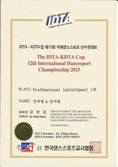 Champions, SeHyoung Jang Don & Adele Jang Don