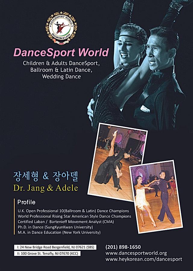 DanceSport WORLD
