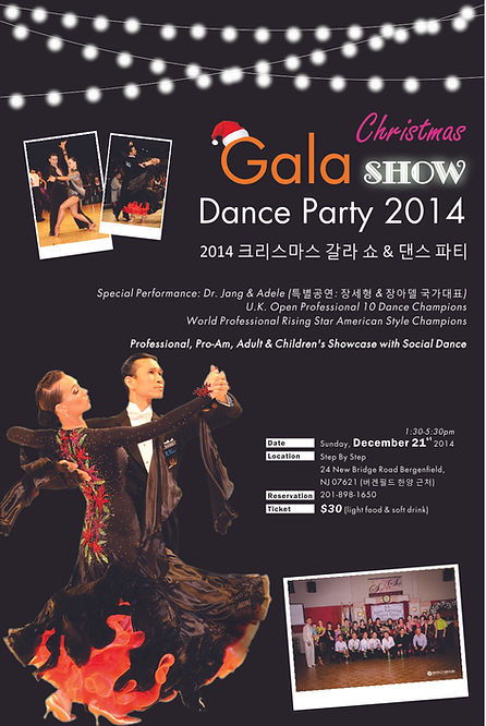Special Performance, SeHyoung Jang Don & Adele Jang Don
