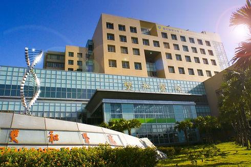 北醫-雙和醫院.jpg