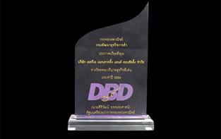 DBD.jpg