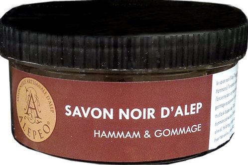 Savon noir Alepeo Hammam et gommage 250 g