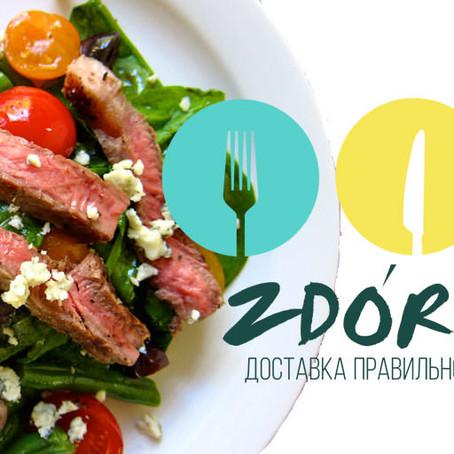 """Рецепт : Салат с стейком """"Рибай"""""""