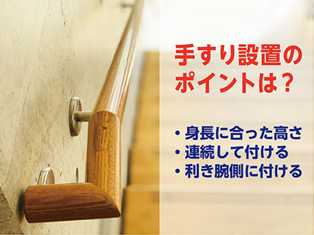 手すりS.jpg