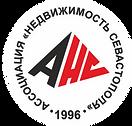 logo-na-belom-800kh200-21.png