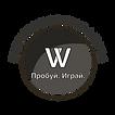 Логотип Переговорные Игры-01.png