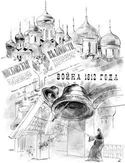 Illustration by Taty Payansky