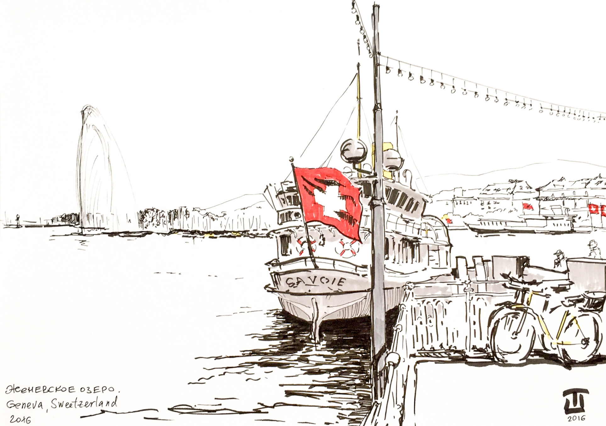 Geneve sketch by Taty Payansky