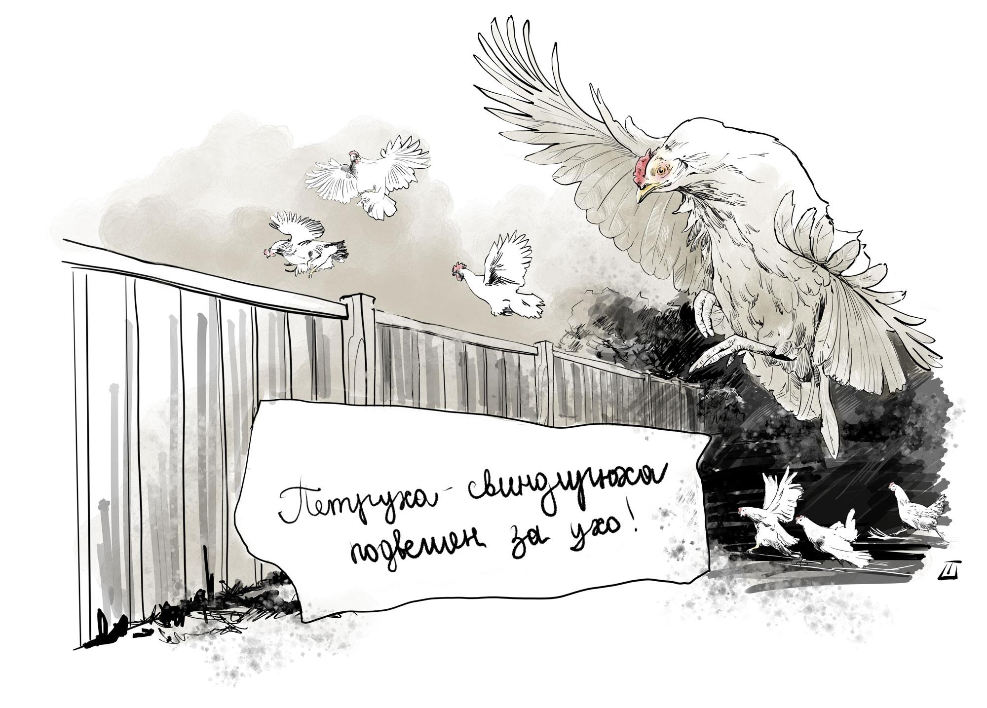 @taty.payansky книжная графика