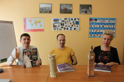школа английского языка Екатеринбург