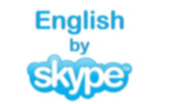Английский по скайп, обучение английскому языку