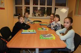 Уроки английского языка Юго-Западный в Екатеринбурге